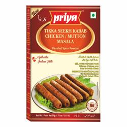 Priya Tikka Seekh Kabab Masala-50gm