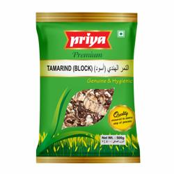 Priya Tamarind Block-500gm