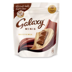 Galaxy Choco Mini-225gm
