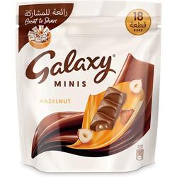 Galaxy Hazelnut Mini 225gm