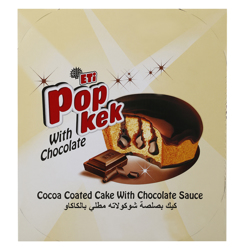 Eti Popkek Cocoa Coated Chocolate Cake 45 gr Pack of 24
