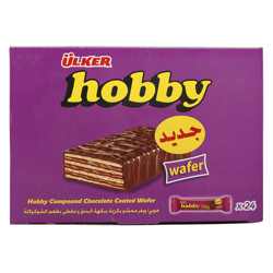 Ulker Hobby Compound Chocolate Coated Wafer 20 gr Pack of 24