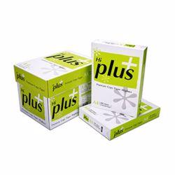 Hi Plus A4 Copy Paper 75gsm (5 Reams/Box)