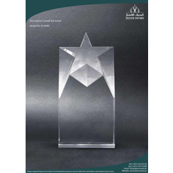 Crystal Star Trophy Heavy-20 cm