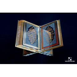 Crystal Gold Plated Quran Replica Model-20x12cm