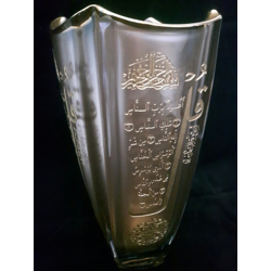 Crystal Copper Gold Plated Vase-25.5cm
