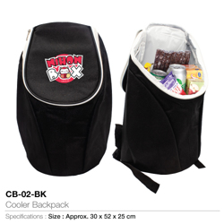 Cooler Backpack-30x52x25cm
