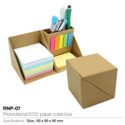 Promotional Eco Friendly Paper Cube Box-90x90x90mm preview