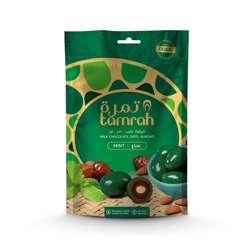 Tamrah Mint Chocolate Zipper Bag 100gm