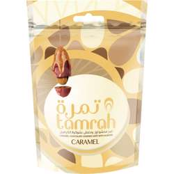 Tamrah Caramel Chocolate Zipper Bag 250gm