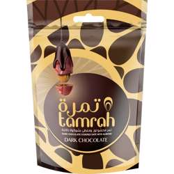 Tamrah Dark Chocolate Zipper Bag 250gm