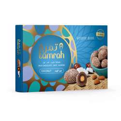 Tamrah Coconut Chocolate Gift Box 230gm