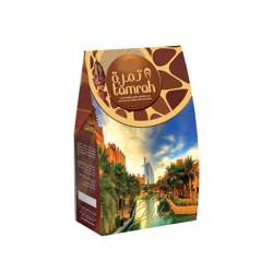 Tamrah Milk Chocolate Souvenir Box 250gm