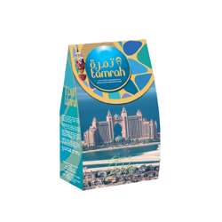 Tamrah Coconut Chocolate Souvenir Box 250gm