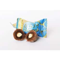 Tamrah Coconut Chocolate Window Box 200gm preview