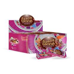 Tamrah Assorted Chocolate 53gm (1x12Pcs)