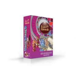 Tamrah Assorted Chocolate Stand Box 400gm