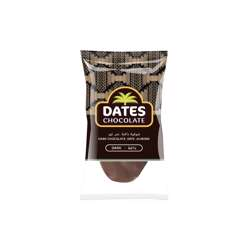 Dates Chocolate Dark Bag 3kg