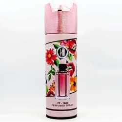 Elegant FF-1040 Perfumed Body Spray-200ml