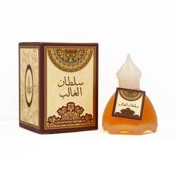 The Scent Sultan Al Ghalib Roll On-20ml