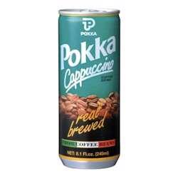 Pokka Capucino Ice Coffee 240ml