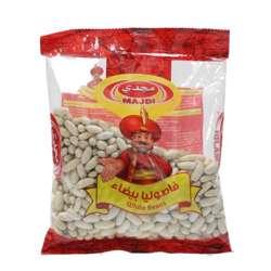 Majdi White Beans 350gm