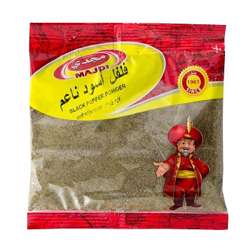 Majdi Black Pepper Powder 80gm