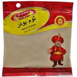 Majdi Garlic Powder 100gm