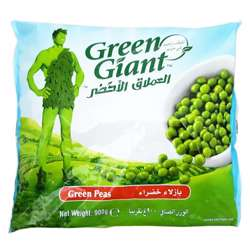 Green Giant Frozen Garden Peas 900gm