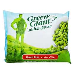 Green Giant Frozen Garden Peas 450gm