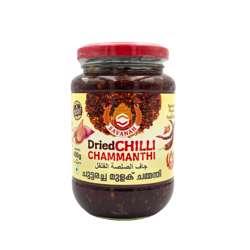 Savanah Dried Chilly Chutney-400gm