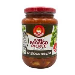 Savanah Kadumango Pickle-400gm