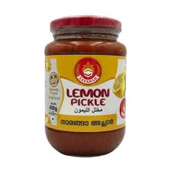 Savanah Lemon Pickle-400gm