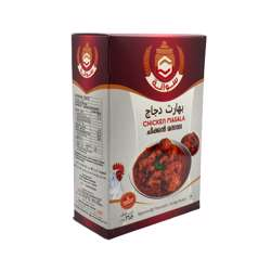 Savanah Chicken Masala -165gm