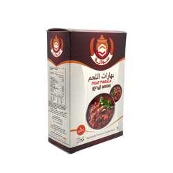 Savanah Meat Masala-165gm