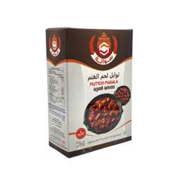 Savanah Mutton Masala Powder-165gm