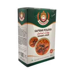Savanah Sambar Powder-165gm