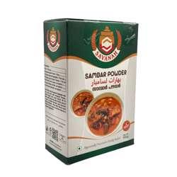 Savanah Sambar Powder-165gm