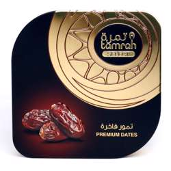 Tamrah Select Square Tin Plain Date 493gm