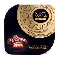 Tamrah Select Premium Khudari Stuffed Date Tin 626 Gm