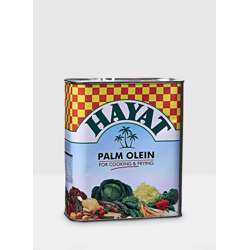 Hayat Vegetable Oil Tin - 18Ltr