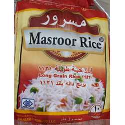 Masroor Rice (4x10kg) - 1 Case preview