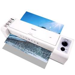 Deli Laminating Machine, A3 Size, E-3892