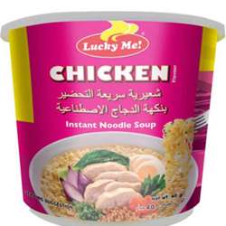 Lucky Me Mini Chicken Noodles (48x40g)