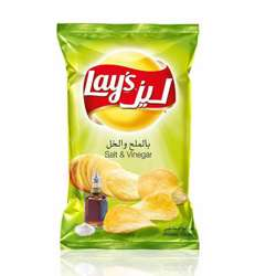 Lay's Salt & Vinegar Potato Chips (56x23g)