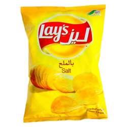 Lay's Salt Potato Chips (56x23g)