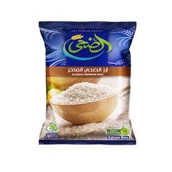 Al Doha Egyptian Rice (10x1kg)