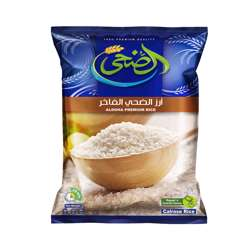 Al Doha Egyptian Rice (10x2kg)