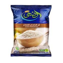 Al Doha Egyptian Rice (5x5kg)