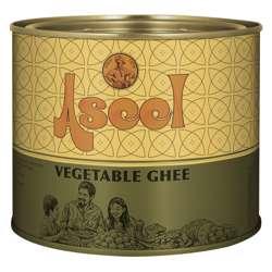 Aseel Vegetable Ghee {12x(2x500g)}